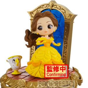 disney-characters-q-posket-stories-figurine-belle-ver-a