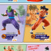 ichiban-kuji-dragon-ball-ex-warriors-who-protect-the-earth-ticket-loterie